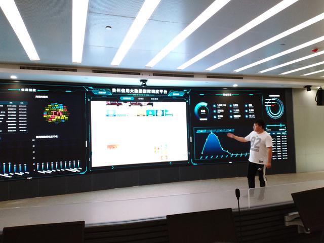 国内资讯_中国电子政务网--新闻资讯--国内新闻--贵州电子政务外网建设与 ...